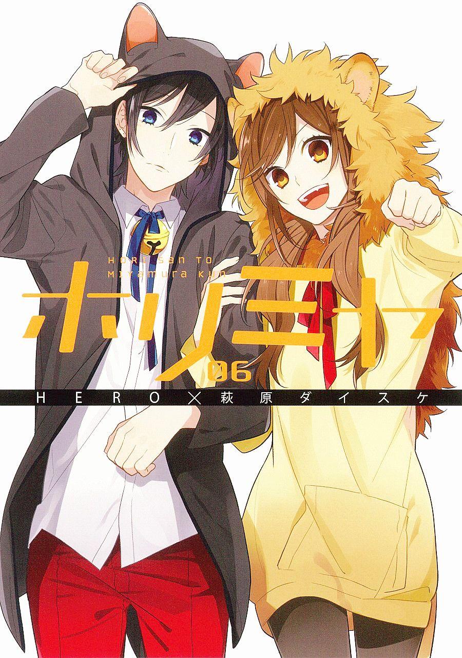 Horimiya 9001280 horimiya manga anime shoujo manga