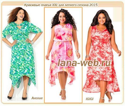 платье лав репаблик белое кружевное платье
