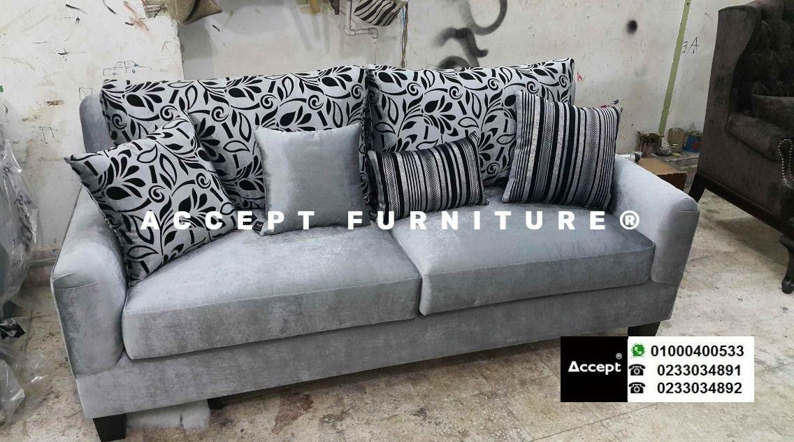 ركنات مودرن حسب المقاس انتريهات مودرن غرف نوم Furniture Love Seat Home Decor