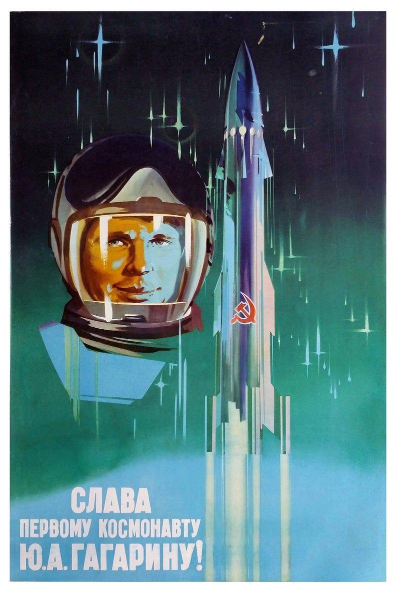 GAGARIN A3 Soviet Space Propaganda Poster GLORY TO FIRST COSMONAUT Reprint