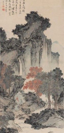 Encountering Rain in the Forest - Pu Xinyu溥儒,1896-1963)