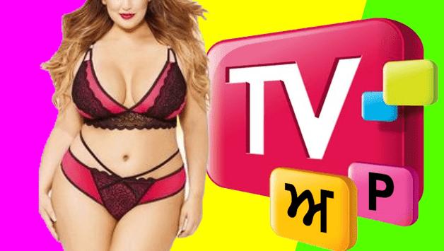 سوفت وير تايجر T1 Full Hd لاعادة تفعيل الكودات المتوقف Swimwear Fashion Tv
