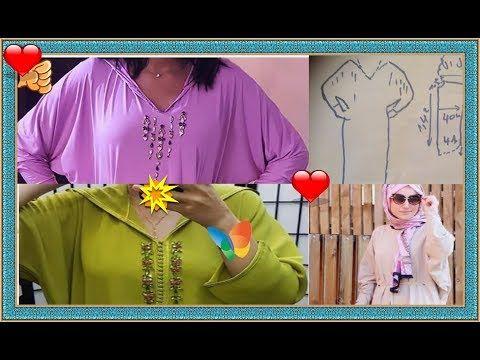 جلابة كيمونو خفاش سهلة جدا وراقية بدون باترون لكل الاعمار وللشتاء والصيف Youtube Sewing Couture Sewing Patterns