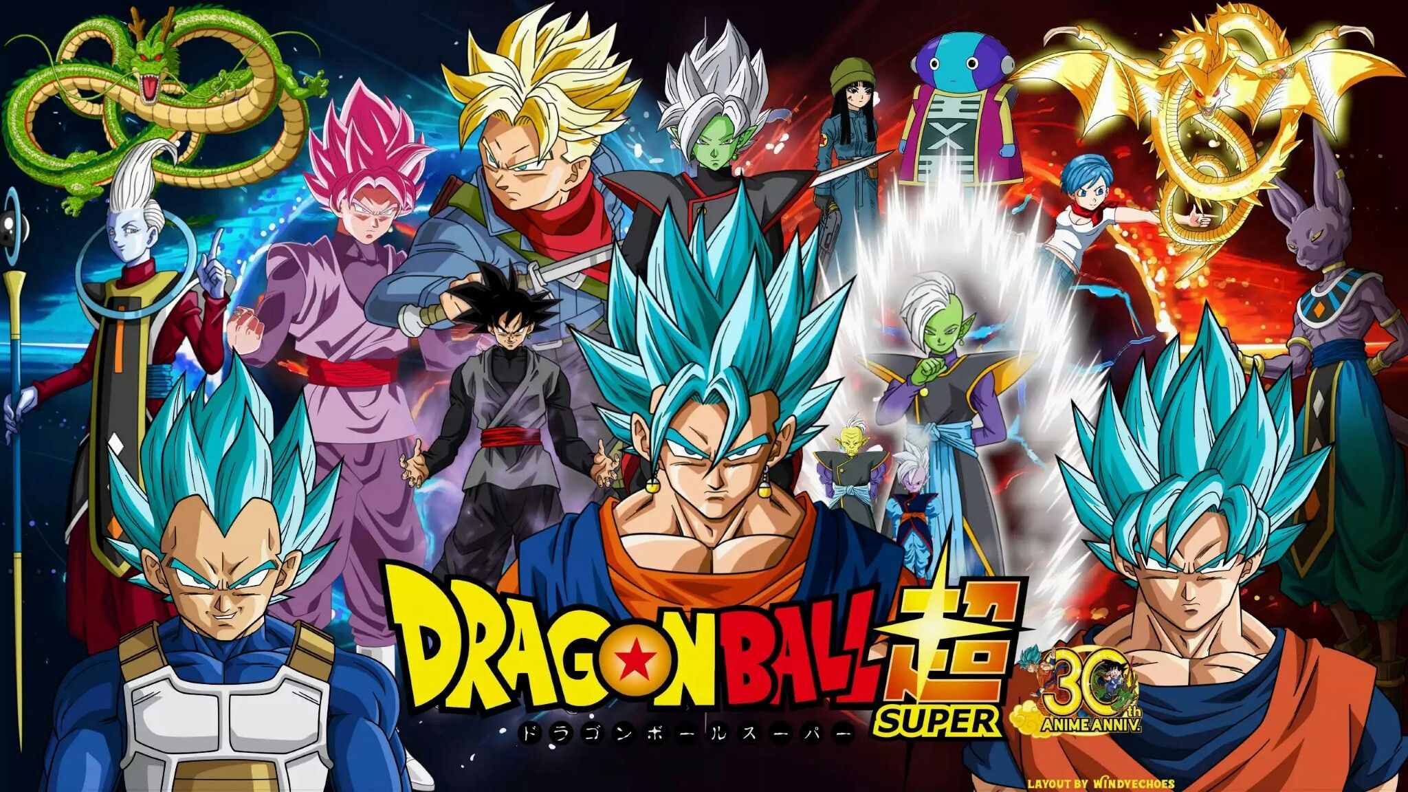 Dragon Ball Super Wallpapers Image By Ashley Lorrens On Dragon