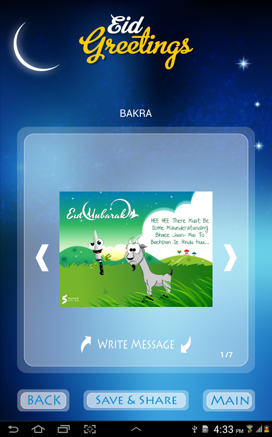 Suave solutions has developed for you an exclusive greetings app to suave solutions has developed for you an exclusive greetings app to wish and greet your friends on the blessed occasion of eid m4hsunfo