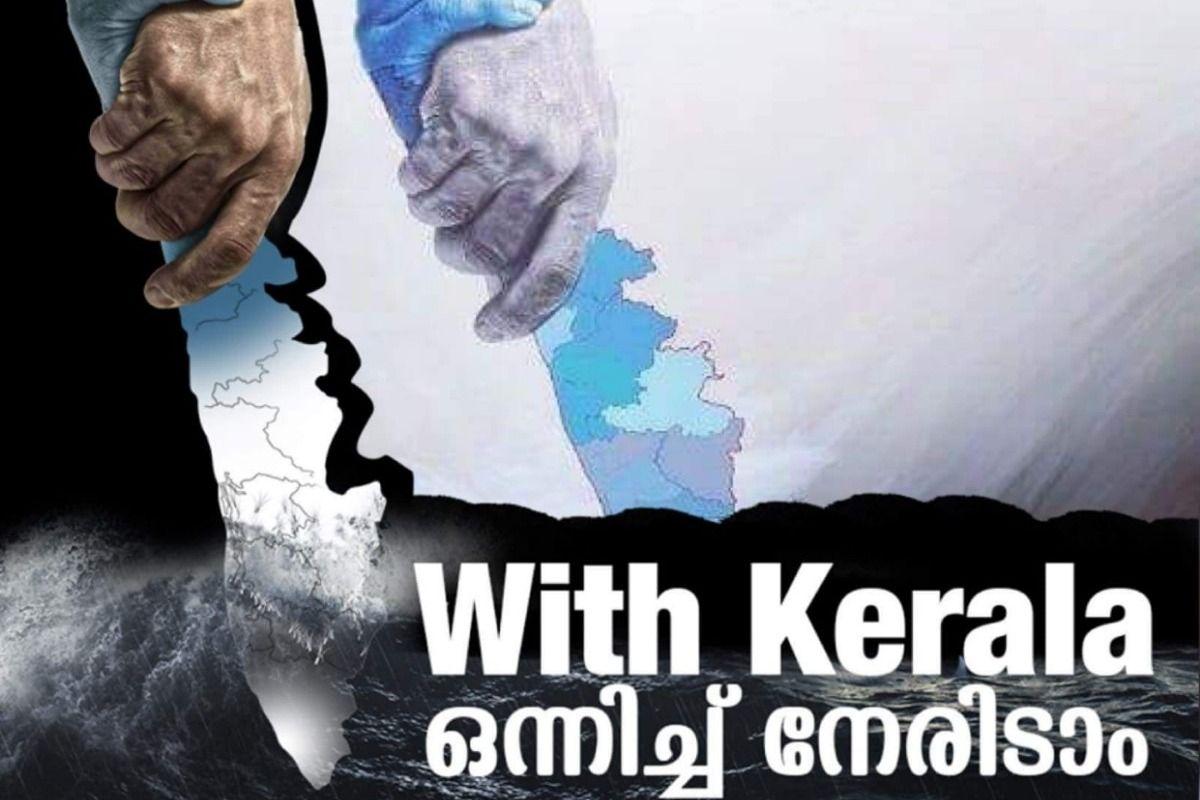Kerala Relief Fund Kerala Gainesville Relief