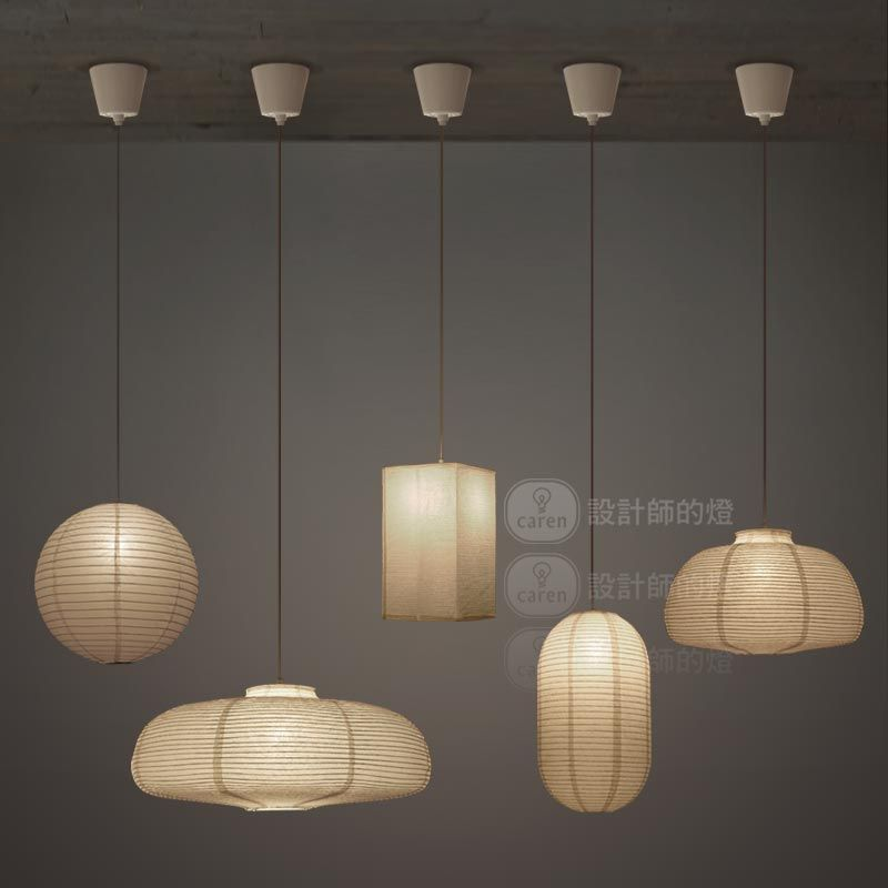 Paper Pendant Lighting Japanese Style Industrial Vintage Paper Pendant Light Handmade Led Hanging Lamp Cafe Rest Pendant Light Mini Pendant Lights Lantern Lamp