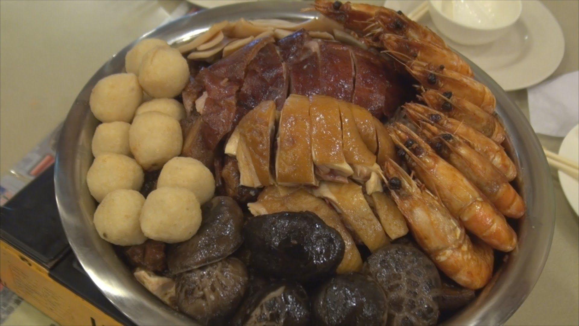 2013年1月18日 食蒲團 - 八味香帝皇盆菜專門店