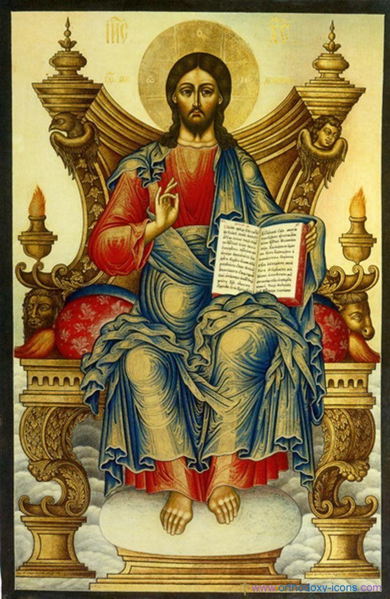 Russian icon of Jesus Enthroned of the Romanov school