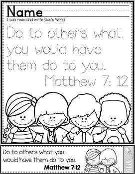 God Made Me Bible Lessons Unit Golden Rule I Am Special God S