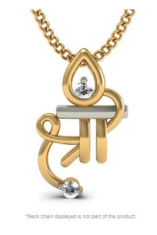 Buying a gold pendant below 5000 rupees with free delivery is made buying a gold pendant below 5000 rupees with free delivery is made possible by bluestone aloadofball Image collections