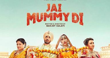 Jai Mummy Di 2020 Director Navjot Gulati Writer Navjot Gulati Stars Sunny Singh Nijjar Sonnalli Seygall Supriya Pa In 2020 Box Office Movie Movies Supriya Pathak