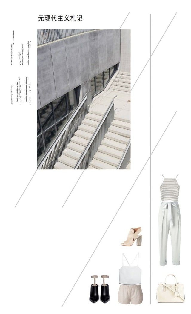 """""""THE ARCHITECT"""" by missmelodies ❤ liked on Polyvore featuring Drome, Perrin, MANGO, Donna Karan, Topshop, Maison Margiela, Tory Burch, Vince, white and neutral"""