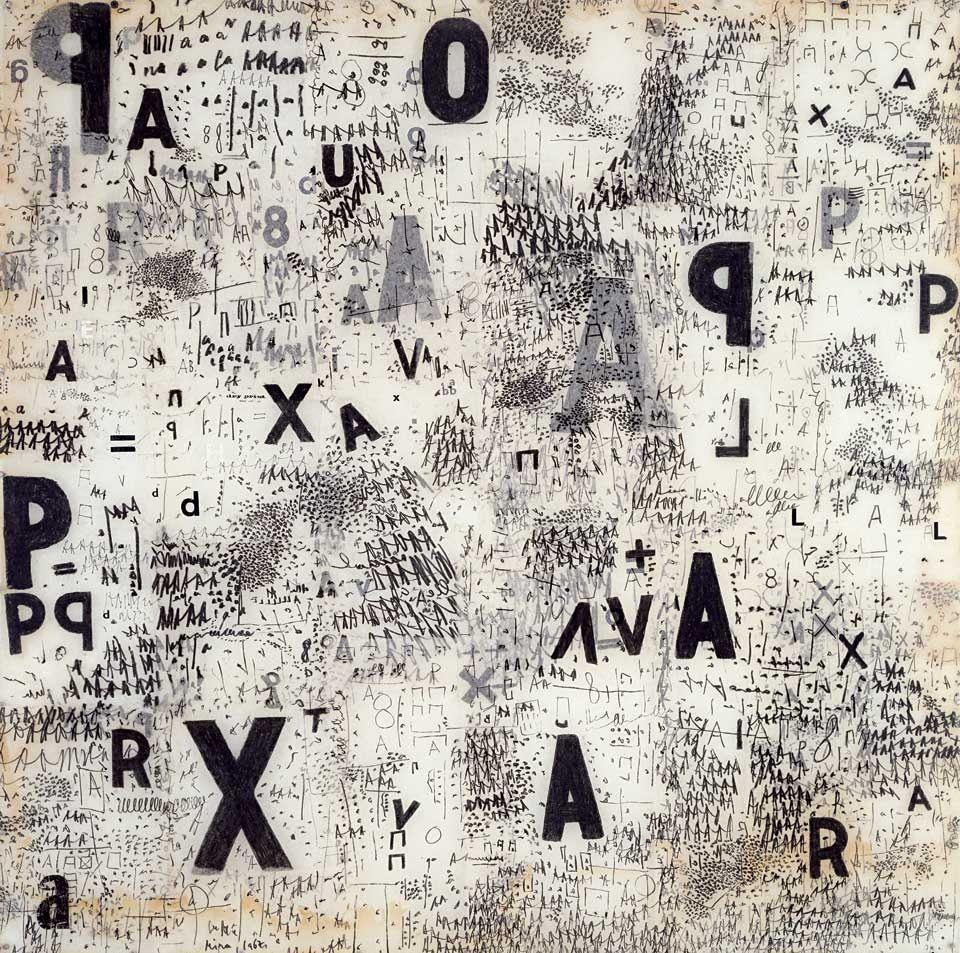 Mira Schendel Graphic Object 1967 Colección Patricia Phelps de Cisneros © The estate of Mira Schendel