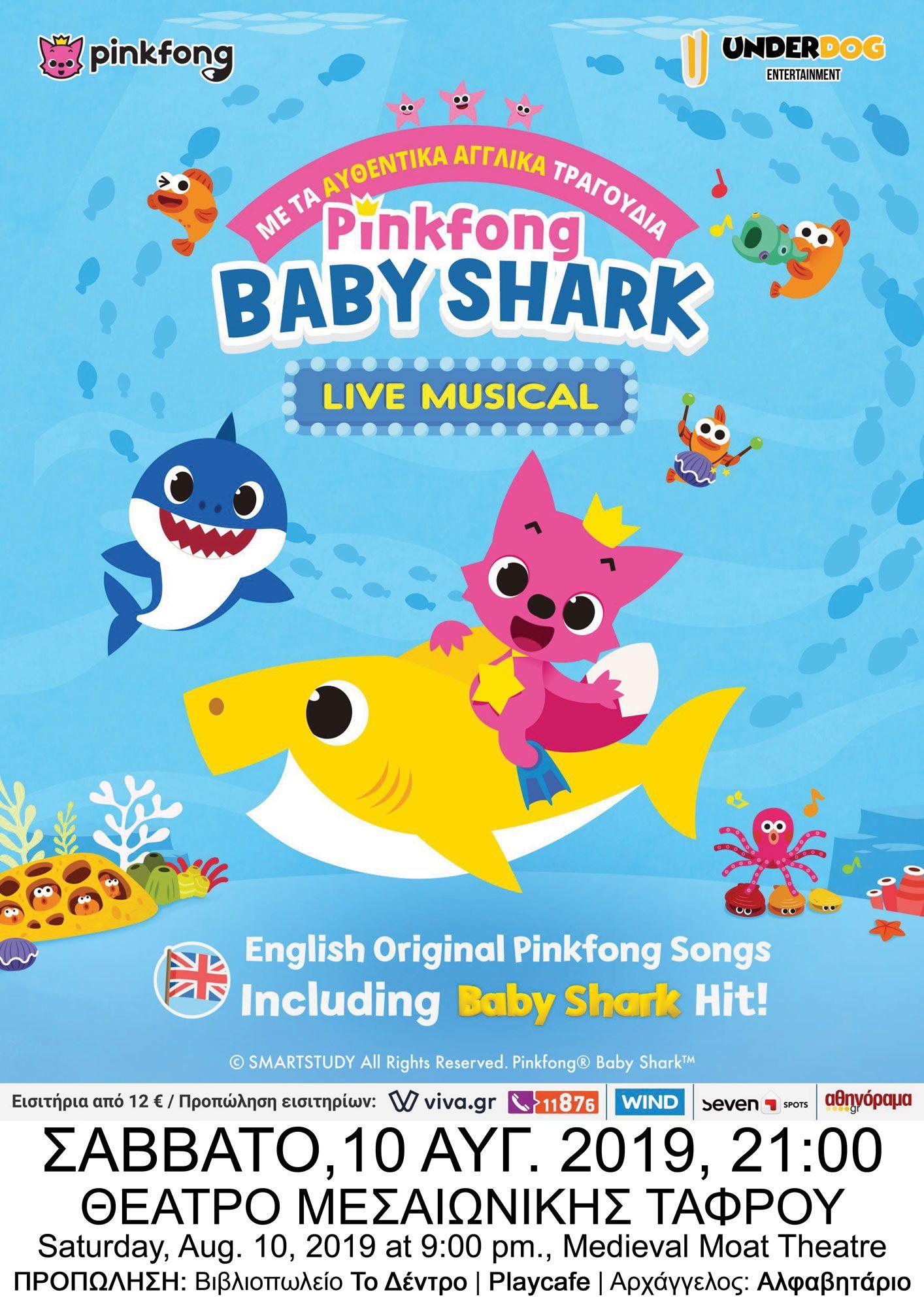 O Baby Shark