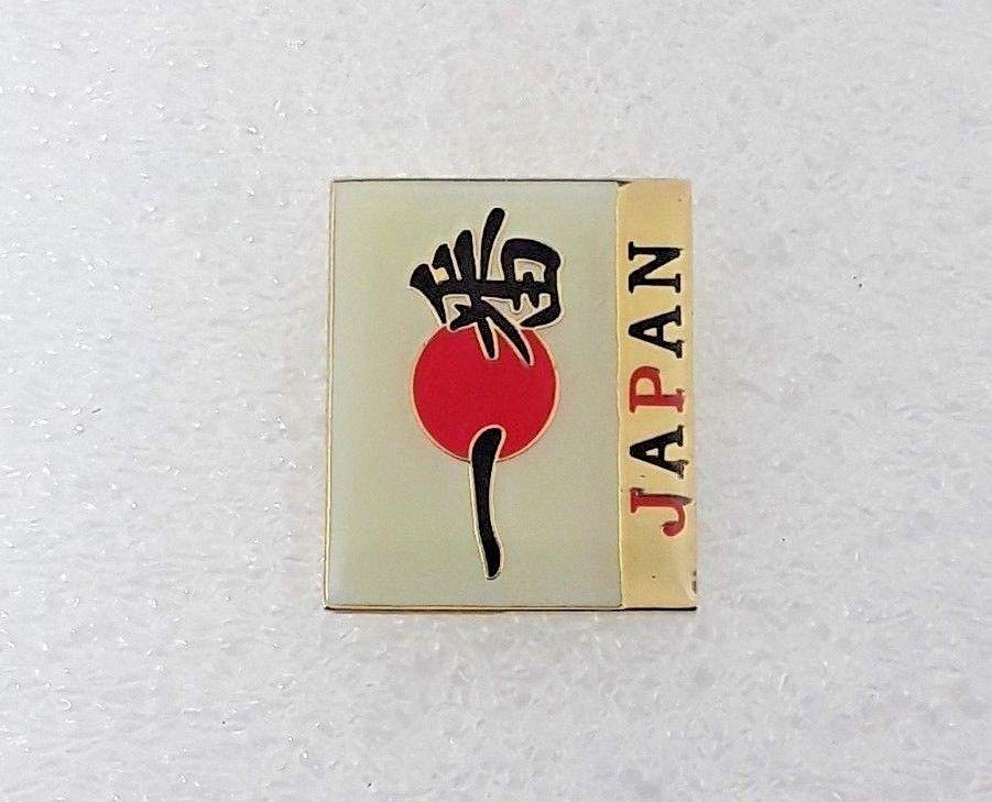 Japan Souvenir Collector Lapel Hat Pin Rising Sun Flag Rising Sun Flag Hat Pins Lapel