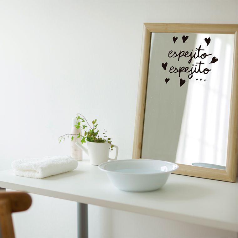 Espejito, espejito... ::: Mirror, mirror Vinilo Chispum ::: Chispum wall sticker