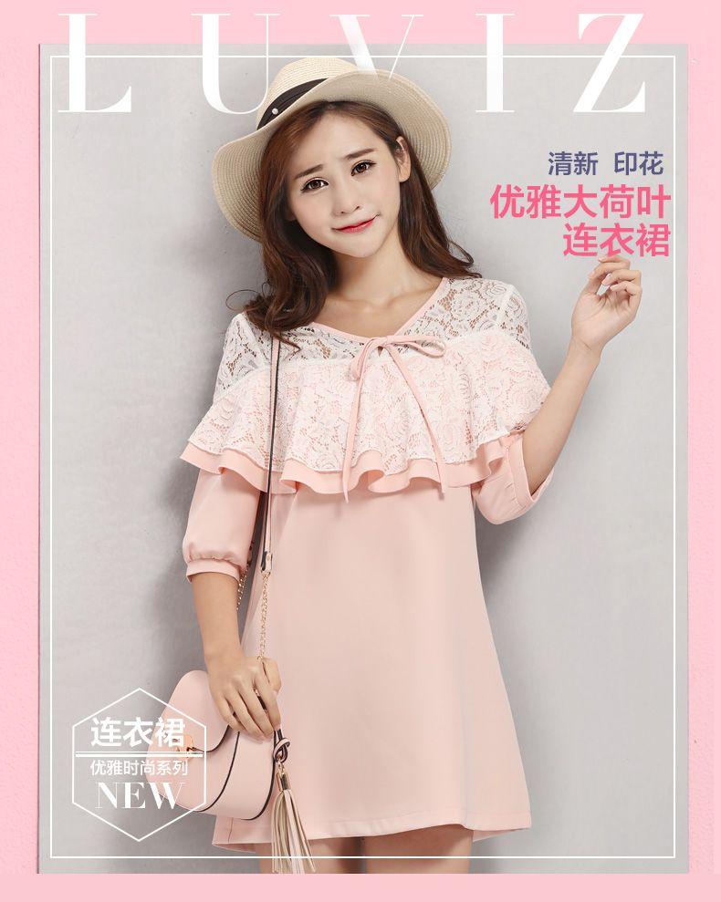 Lu Wei vestido de gasa de seda nuevo vestido de la manga del cordón ...
