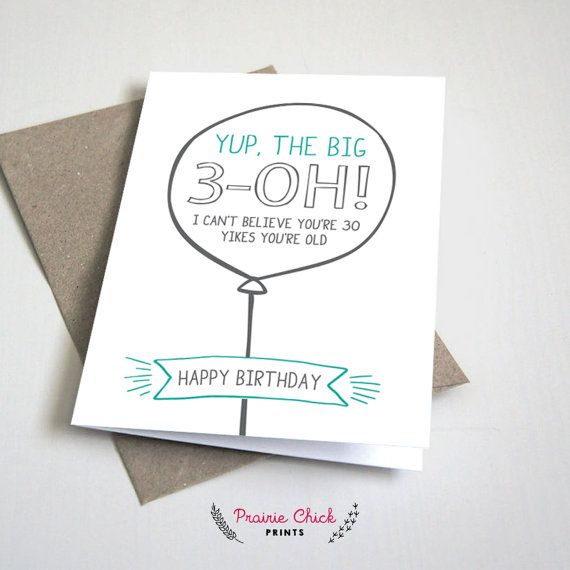 Yup Youre 30 Suck it up princess CARD Funny Birthday Card – Funny Birthday Card Idea