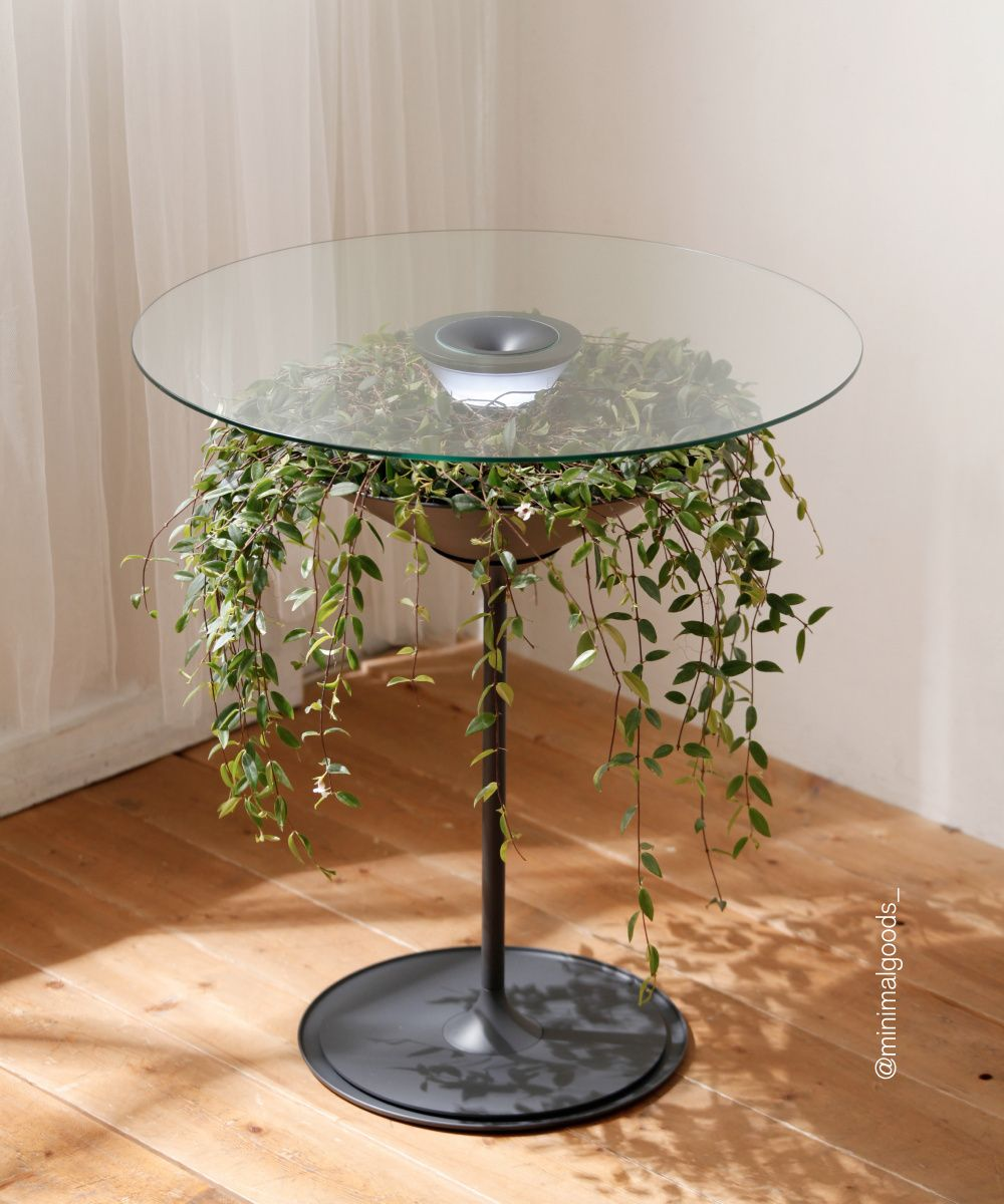 The Oasis Is A Multifunctional Table And Planter Designed By Pei