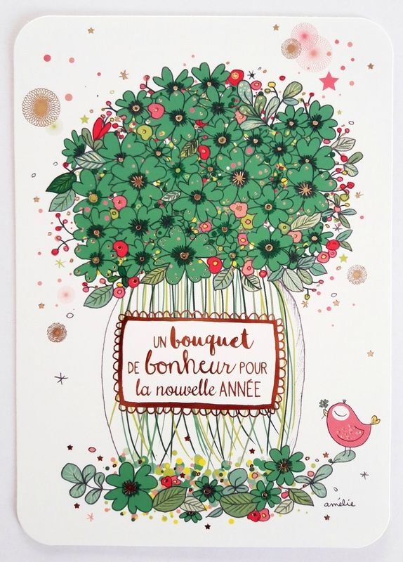 Joyeux Noël ! - Amélie Laffaiteur #cartebonneannée