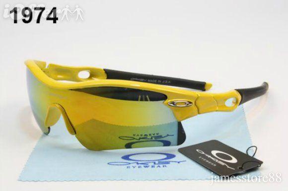 dc3db8c0412 oakleys radar men s sport sunglasses yellow Discount Sunglasses
