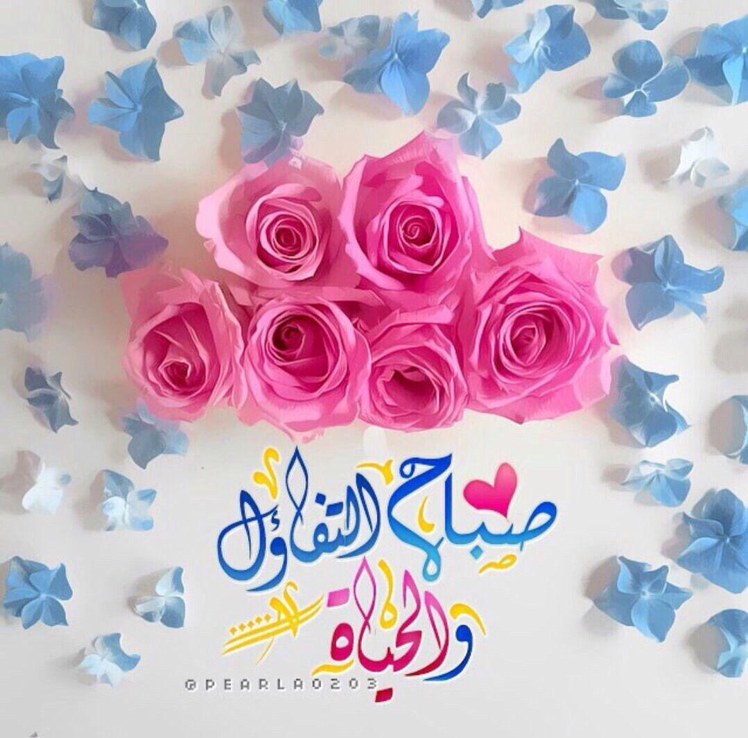 Desertrose Good Morning Beautiful Morning Messages Good Morning Greetings Morning Greeting