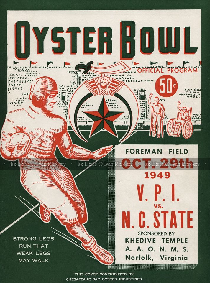 1949.10.29. Oyster Bowl sponsored by Khedive Temple