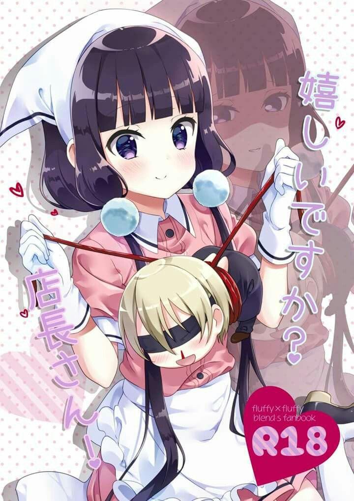 Pin Av Baka Pmbf Pa Blend S Anime Amour Sucre Og Manga
