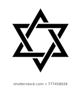 Magen David The Shield Of David Or The Star Of David Or The Seal Of Solomon The Jewish Hexagram T Star Of David Tattoo Jewish Star Tattoo Star Tattoos