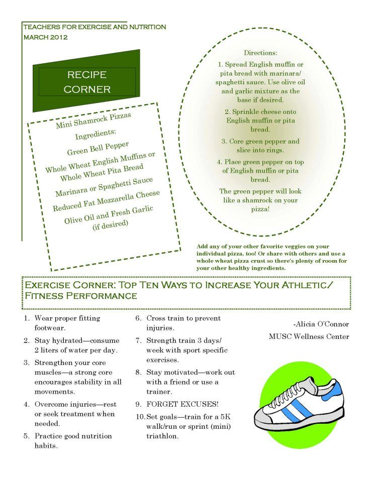 Teachers for Exercise & Nutrition: Recipe and Exercise Corner.
