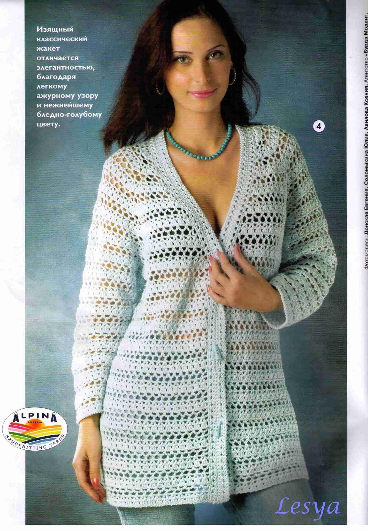 crochet jacket   Ropa y Accesorios tejidos   Pinterest   Große ...