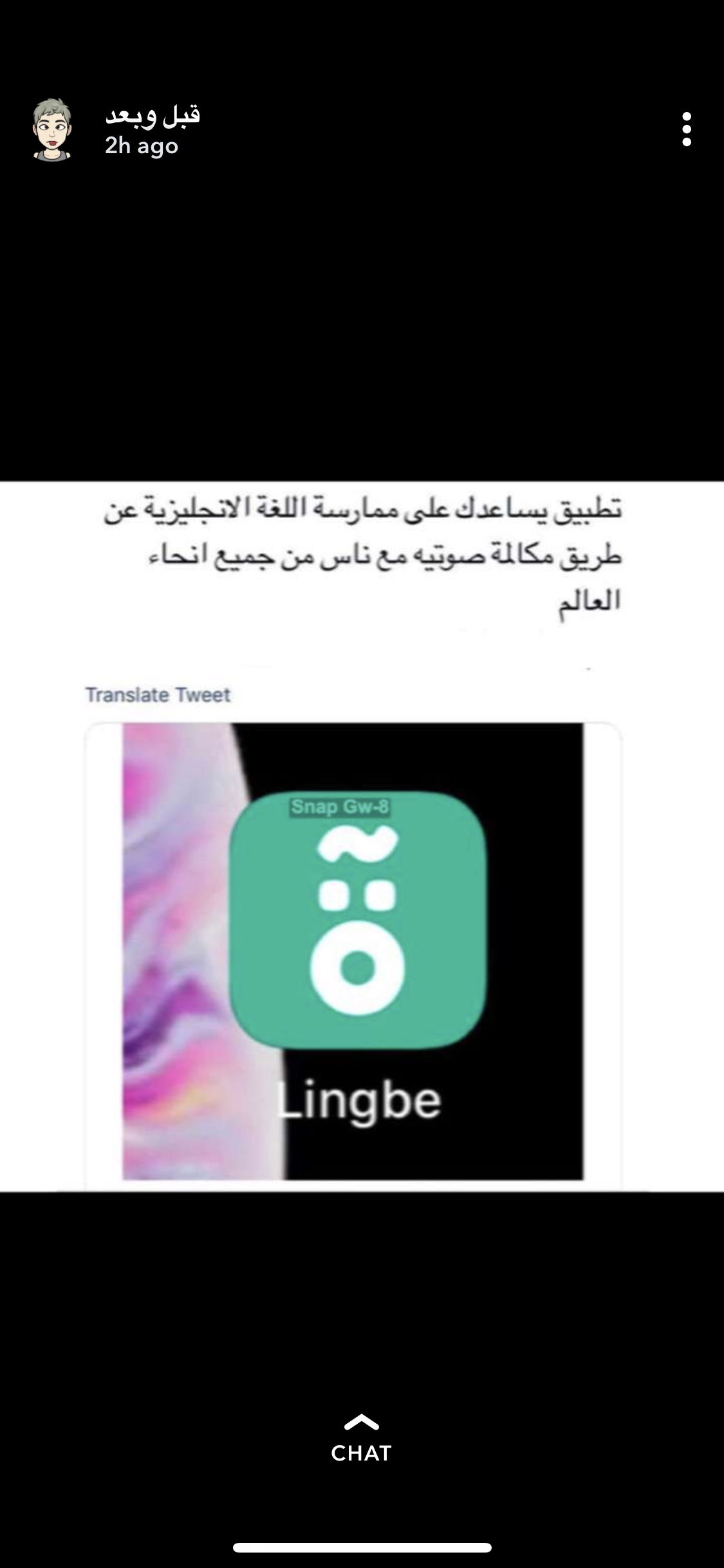 Pin By امل عبدالله On Apps Learn English Words Study Apps Programming Apps