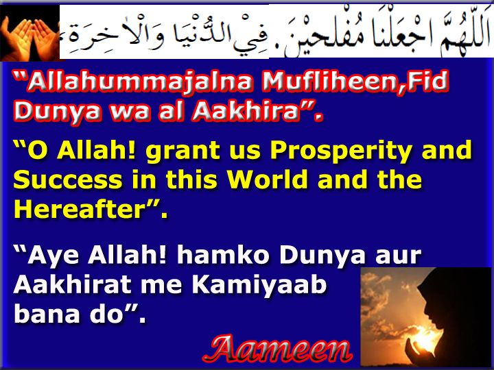 prayers of prophet muhammad pdf
