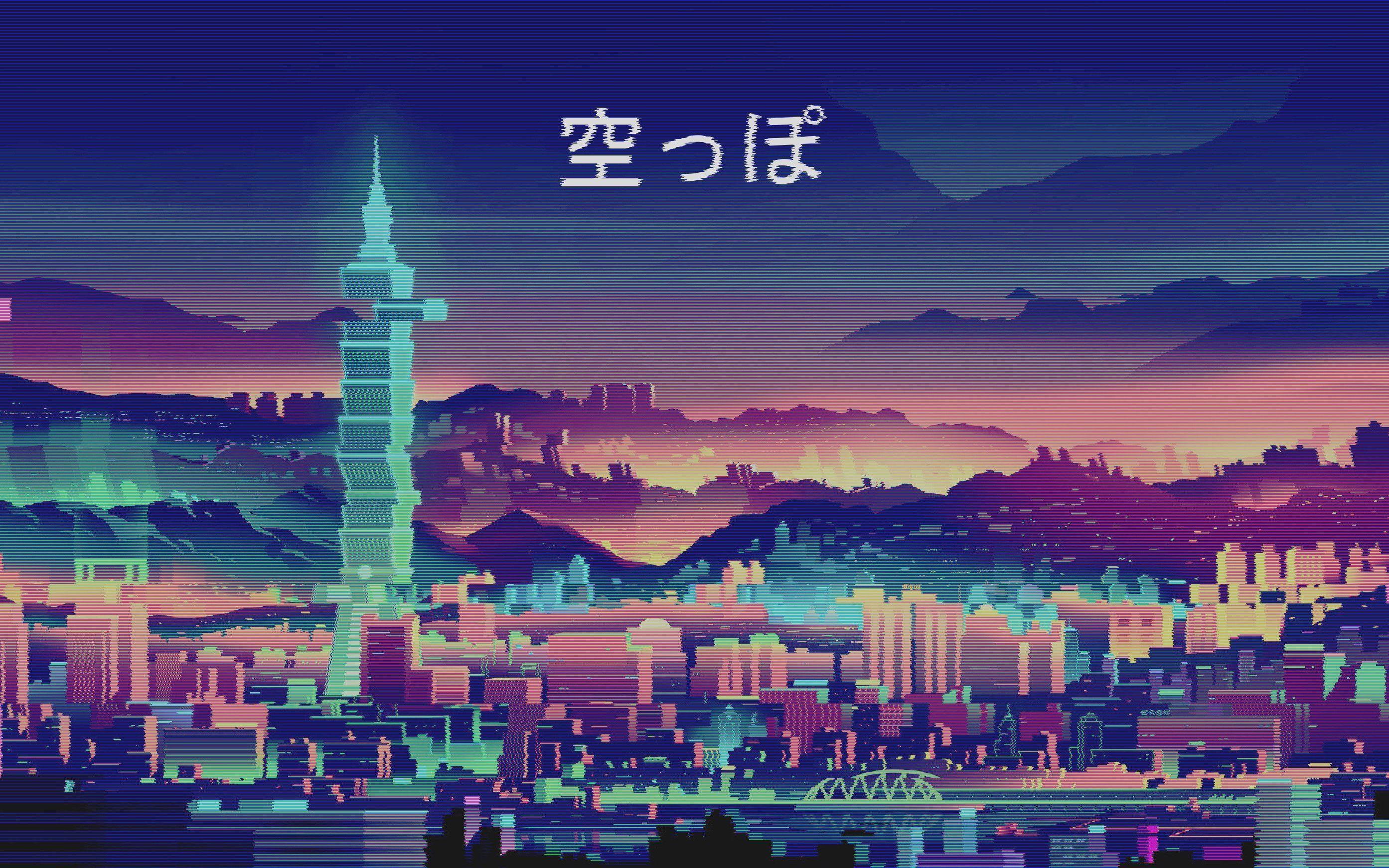City Aesthetic Desktop Wallpapers Top Free City Aesthetic Desktop Backgrounds Wallp In 2020 Aesthetic Desktop Wallpaper Vaporwave Wallpaper Anime Scenery Wallpaper