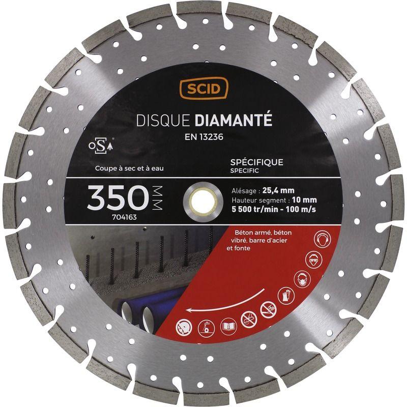 Diamètre 350 mm Disque diamanté ventillé béton métal SCID