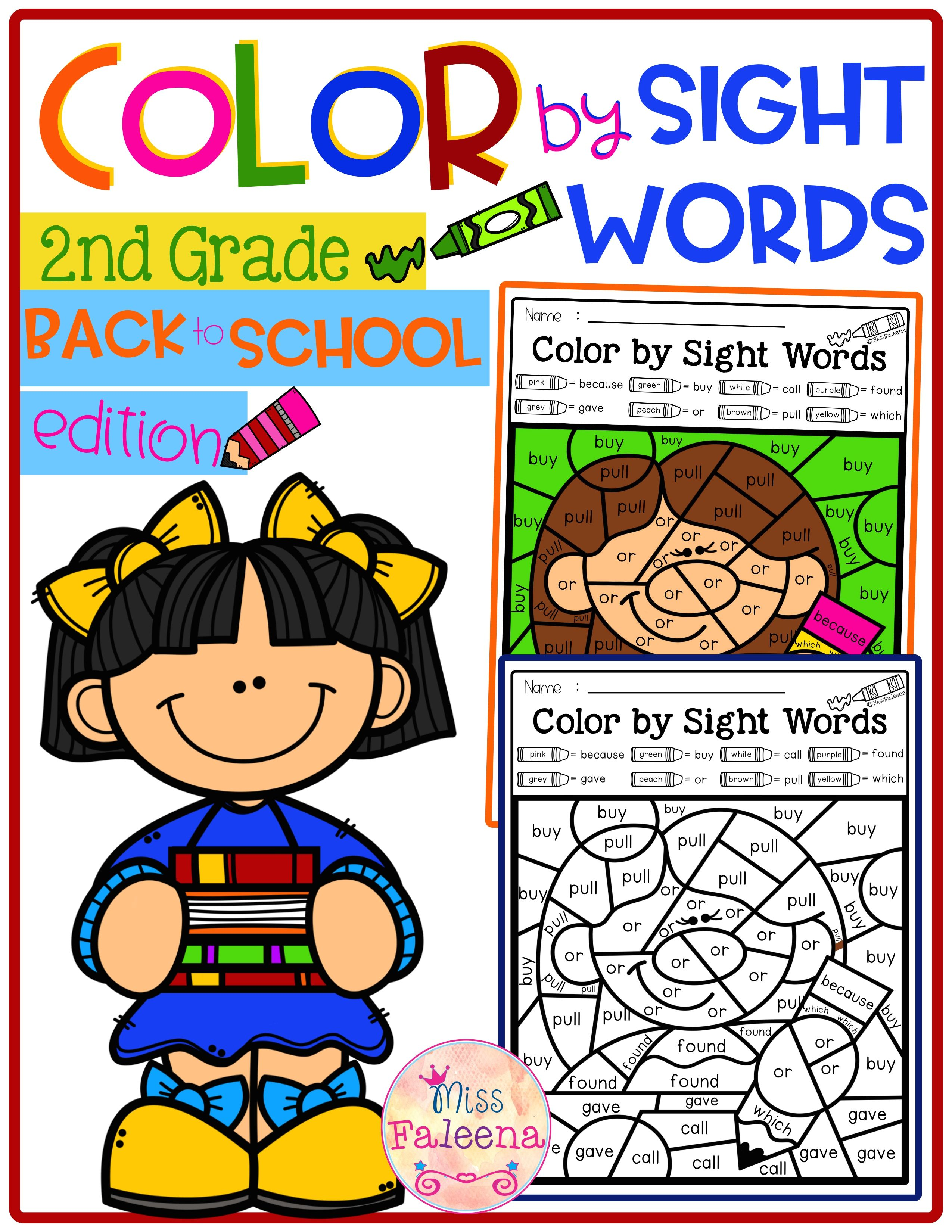 Back To School Color By Code Sight Words Second Grade