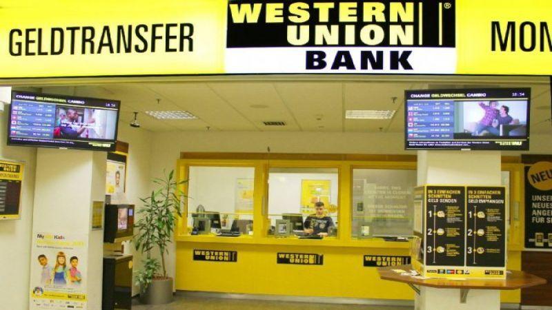 فروع ويسترن يونيون في تونس العناوين وأرقام التليفونات Western Union Union Union Bank