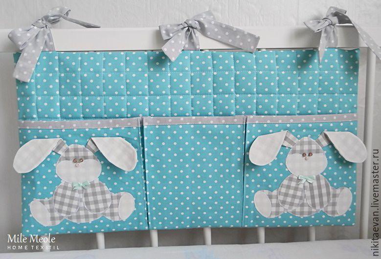 Картинки по запросу кармашки для кроватки   Детские ...