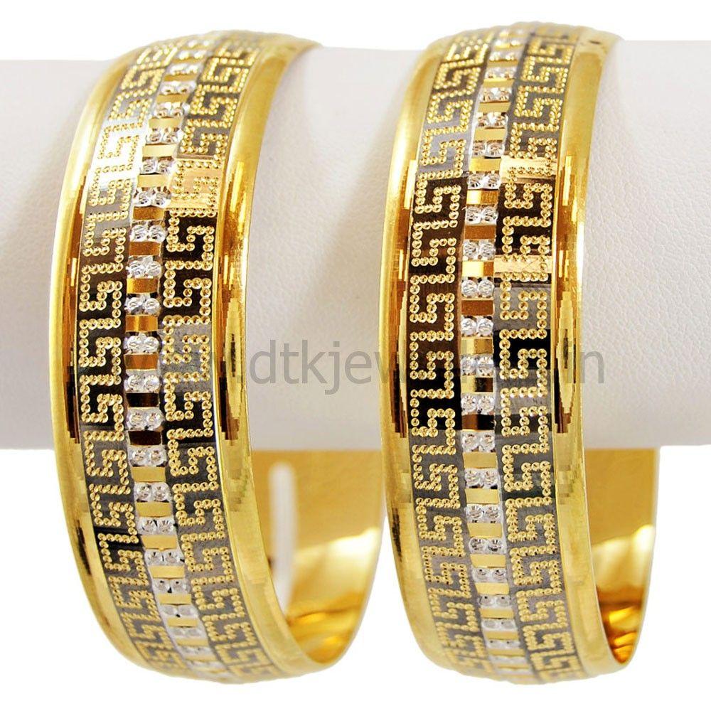 22K Gold Fancy Two Tone Designer Bangles (Pair) in diamond cut ...