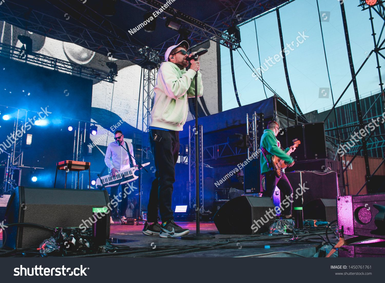 Saint Petersburg, Russia - July 6, 2019: Rhymes Show Episode 3 Rap Music Festival in creative space Street Art M #Ad , #AFFILIATE, #Show#Rhymes#Episode#Music