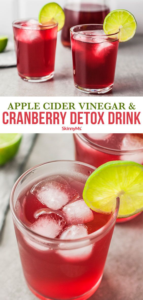 Apple Cider Vinegar and Cranberry Detox Drink