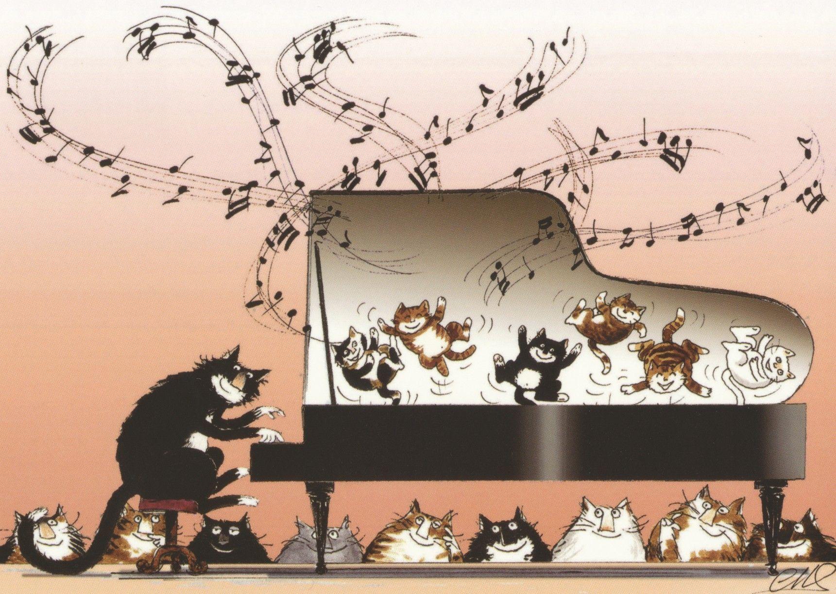 Кот музыкант открытка, рисунки песком поздравление