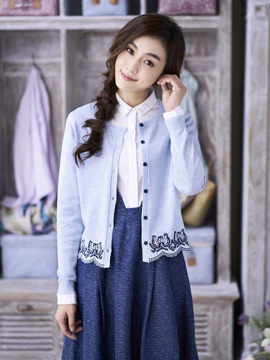 #AdoreWe #StyleWe Cardigans❤️Designer INMAN H-line Long Sleeve Casual Cotton Knitted Cardigan - AdoreWe.com