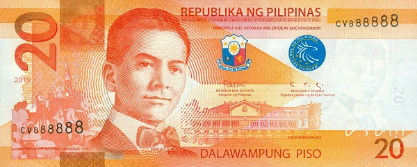 Pin By Le Thanh Nghi On Philippine Peso Bank Notes Philippines Vintage Postage Stamps