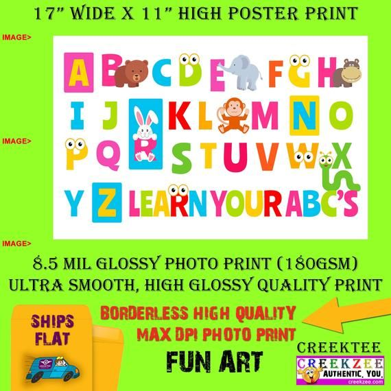 11x17 Poster Photo Print Art Alphabet Fun Poster Landscape Orientation High Quality Glossy Smooth Photo Print In 2020 Photo Posters Photo Printing 11x17 Poster