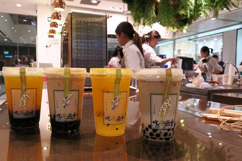 The Coffee Bean Tea Leaf Singapore Free Small Sized Iced Tea Promotion Ends 16 May 2019 Tea Leaves Iced Tea Iftar