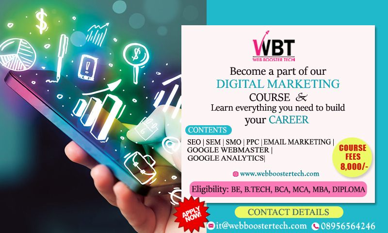 Join Digital World To Become Ahead In Latest Marketing Strategies And Get More Relevant Reac Marketing Courses Digital Marketing Best Digital Marketing Company
