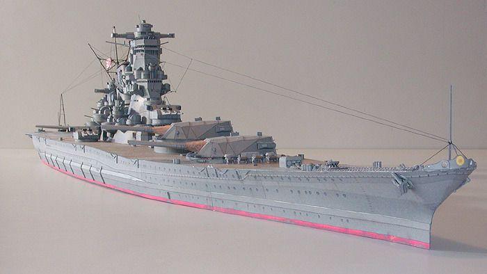 1:250 Scale WW2 Japanese Yamato Battleship DIY Paper Model Kit 104cm