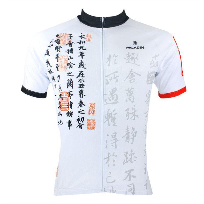 13b4a5b14 2016 Chinese Calligraphy Men s Cycling Jersey Clothing Bike Shirt Top  Mountain Bicycle Outdoor Sportswears Cycling Clothing